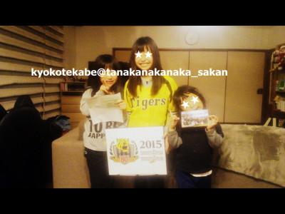 三姉妹 阪神